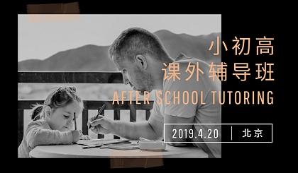 互动吧-杭州八年级语文辅导班,上门辅导