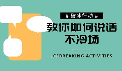 互动吧-关于举办《八字读象体系》研讨交流会的通知(11月3日)