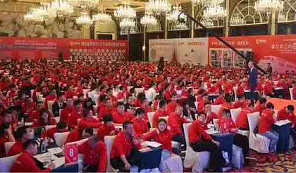 互动吧-12月21日苏州站商业模式转换——盈利模式暨资源对接总裁研讨会