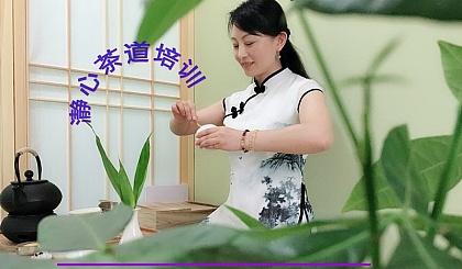 互动吧-周末茶艺技能培训(表演班)