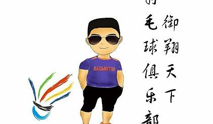 互动吧-暑假青少年羽毛球培训(中考体育项目辅导)开始招生