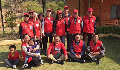 互动吧-饶平微公益志愿队定于1月27日到联饶镇新陂村举行爱心活动!