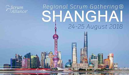 互动吧-Regional Scrum Gathering --- Shanghai 2018