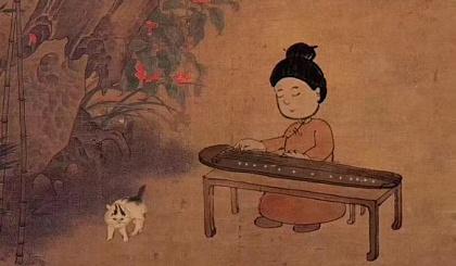 互动吧-10月13芊羽赫茗生活美学空间 古琴公益课