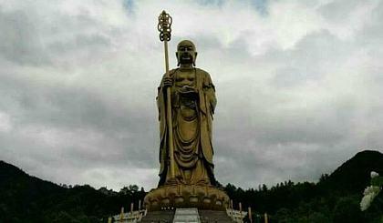 互动吧-9月15日~9月16日九华山朝山礼佛心灵之旅