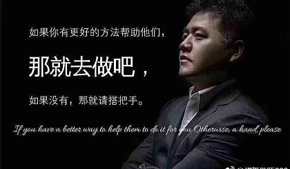 互动吧-樊登读书会招募志愿者