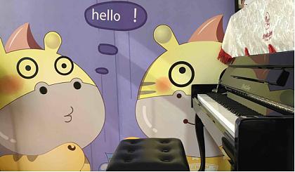 互动吧-免费深度体验vip钢琴私教课2节 让孩子爱上钢琴