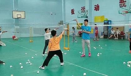 互动吧-羽毛球、篮球,暑假班开班啦!前二十名享受八折优惠