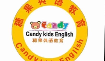 互动吧-糖果英语 寒假剑桥预备级班/幼儿英文绘本9.9元八节课试上