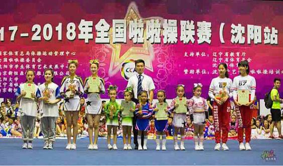 2019年全国啦啦操联赛~爱朗啦啦队小运动员征集活动开始啦