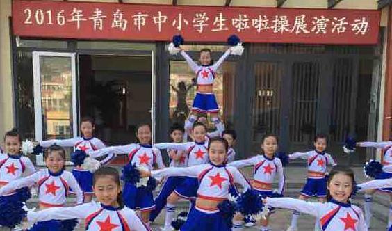 啦啦操舞蹈培训中心崂山店开业招生,进店咨询有大礼包