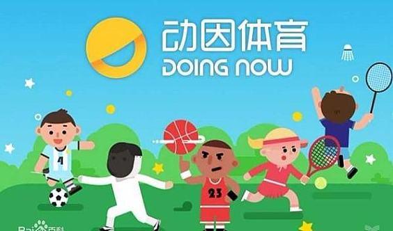 【成都五大区】限时青少年精品篮球、羽毛球、网球公开体验课
