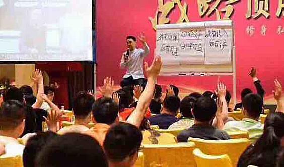 《企业战略顶层设计-顶尖商业模式》●王紫杰广州12月28-12月30号