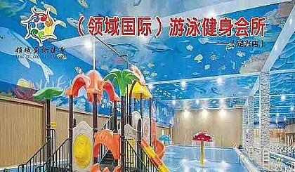 互动吧-定兴县新开业的游泳馆健身房