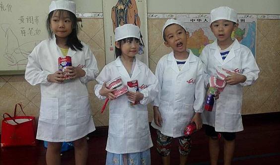 """3-8岁 外教英语课 公益亲子教育活动""""当小小牙医遇到牙疼的老外"""""""