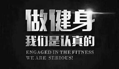 互动吧-鸿帆国际健身中心