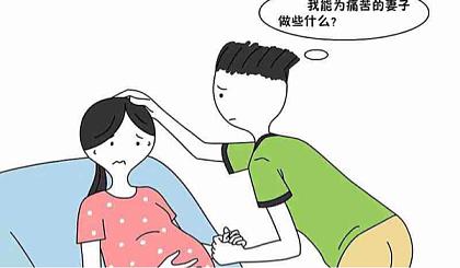 互动吧-生孩子的那些事儿(免费公益讲座)-8月25日丹东假日阳光酒店