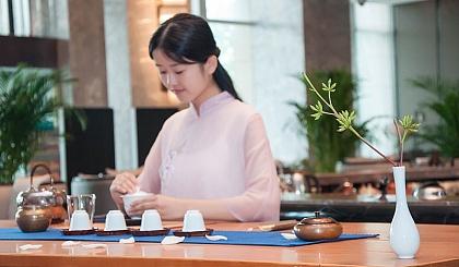 互动吧-回归●茶事 生活茶艺第七期培训班