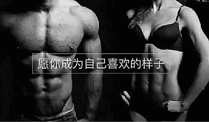 互动吧-H3游泳健身嘉琳广场店预售创始会员🌈🌈🔥🔥🔥火爆招募中
