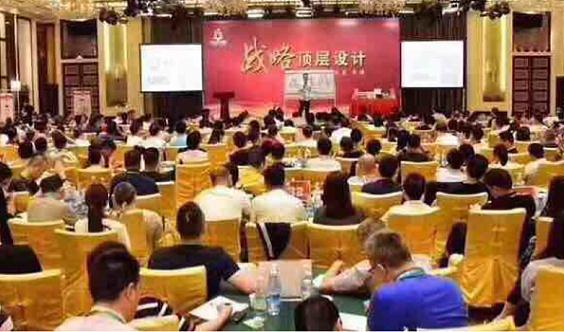 《企业战略顶层设计-顶尖商业模式》●王紫杰广州12月28~30号