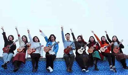 互动吧-安康琴之藝音乐学校——尤克里里文艺青年社团招生