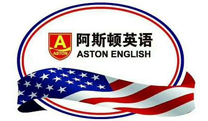 """互动吧-阿斯頓英语喊你來""""造""""塔"""