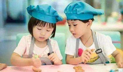 互动吧-状圆堂教育综合体邀你一起做月饼