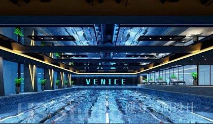 互动吧-威尼斯游泳健身中心