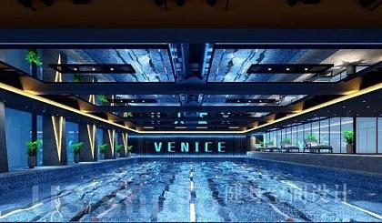 互动吧-威尼斯游泳健身会所