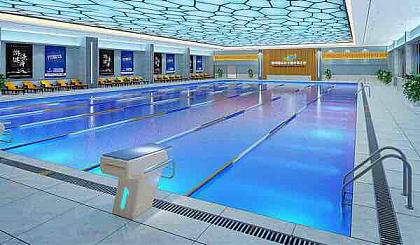 互动吧-华孚上城梦想星洲游泳健身