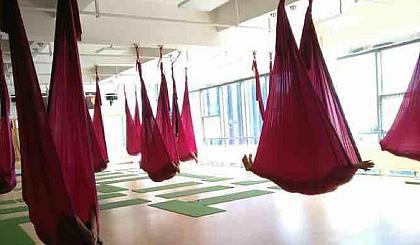 互动吧-公益瑜伽马拉松108次拜日式