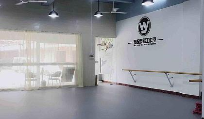 """互动吧-舞悦艺术培训中心【柒月舞蹈分点】""""0元""""学舞蹈"""
