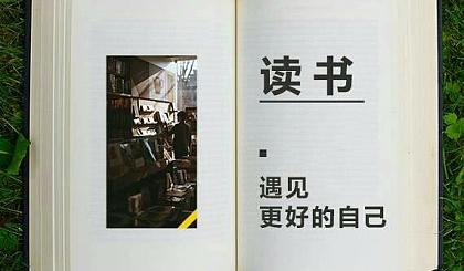 互动吧-京阳驿站《即兴演讲》-为进步而来