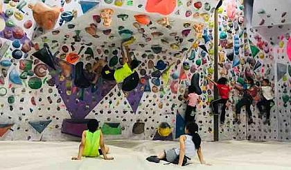 互动吧-成人攀岩体验课