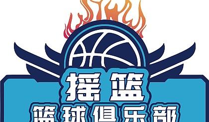 互动吧-高新区绿园区篮球俱乐部招生中