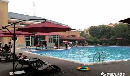 互动吧-天北路附近奥德游泳健身会所,特价卡