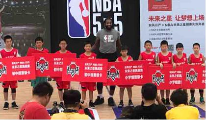互动吧-篮球体验课