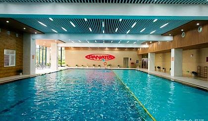 互动吧-普拉达健身游泳