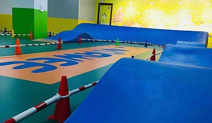 互动吧-闪电●诺威俱乐部(儿童平衡车、成人室内骑行运动)玩一小时送一小时