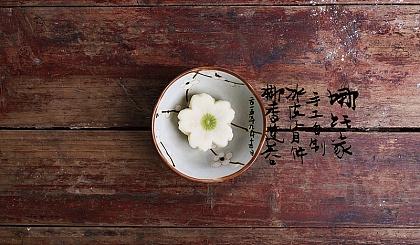 互动吧-中秋节亲子DIY月饼