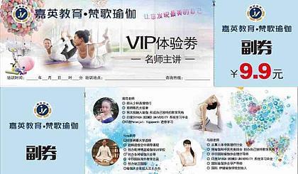 互动吧-陇西首期国际瑜伽大会10月3日