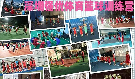 专业青少年足球篮球羽毛球周未班(免费体验试课,报名者再多送两节课时)