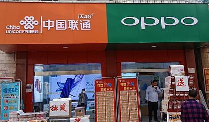 互动吧-中国联通西营授权店试营业大酬宾