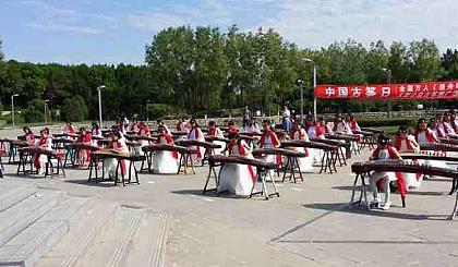 互动吧-赤峰山风琴馆古筝体验班198元学筝两个月