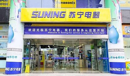 互动吧-!好消息!毕节联通携手苏宁300台电视、洗衣机、电压力锅免费领!