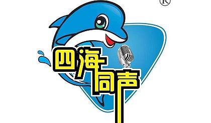 互动吧-小海豚口才学校垦利校区试听课开始预约了