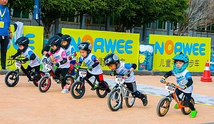 互动吧-闪电●诺威骑行俱乐部携手金芭蕾教育城车聚亲子活动