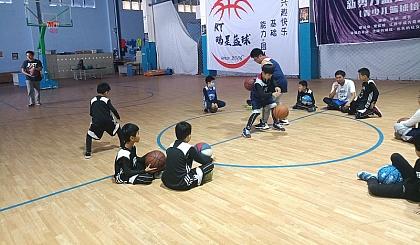 互动吧-瑞星篮球课程