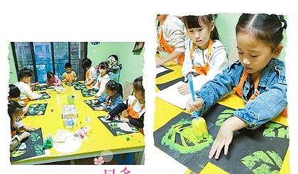 互动吧-贝多儿童绘馆体验课