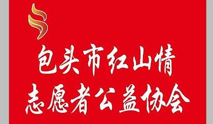互动吧-第二届【守望相助手牵手,献血救人心连心】大型献血活动